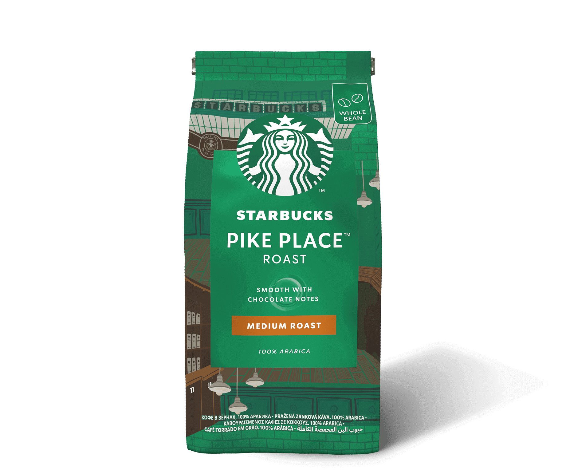 Starbucks® Pike Place® Roast